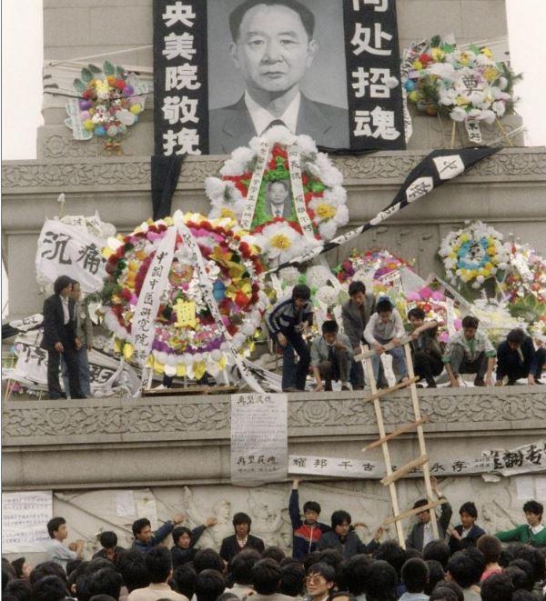 Những diễn biến chính của Cuộc Thảm sát Thiên An Môn 1989 - H1