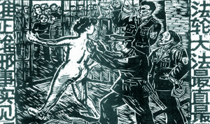 Quăng vào xà lim cho các tù nhân nam hãm hiếp: Phương thức tra tấn tàn bạo của ĐCSTQ