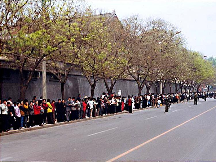 Nhìn lại 20 năm cuộc thỉnh nguyện gây chấn động Trung Quốc. Ảnh 1