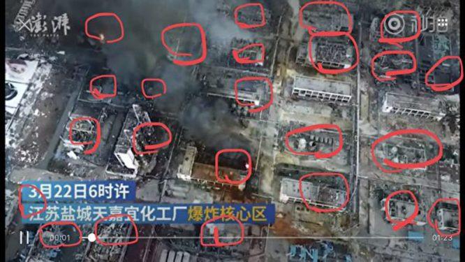 Vụ nổ nhà máy hóa chất ở Giang Tô rốt cuộc làm chết bao nhiêu người? - H3
