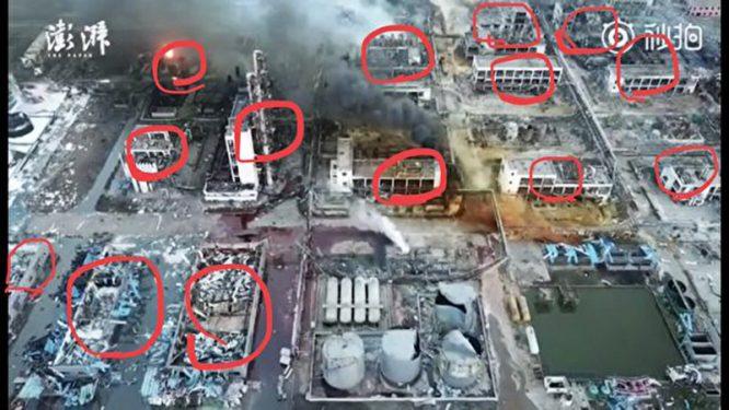 Vụ nổ nhà máy hóa chất ở Giang Tô rốt cuộc làm chết bao nhiêu người? - H2