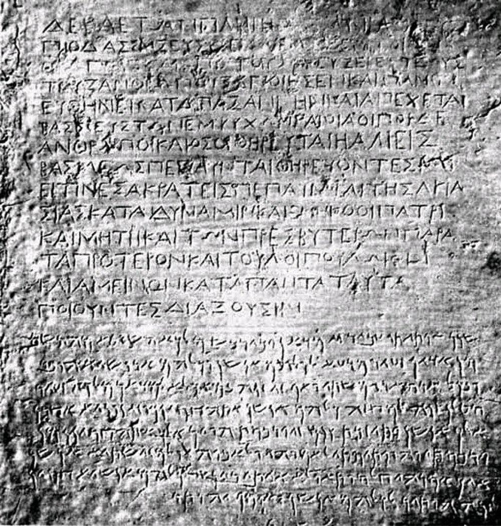 Chữ khắc bằng tiếng Hy Lạp và tiếng Aram trên một đài tưởng niệm, ban đầu được vua Asoka dựng tại Kandahar (ngày nay là Afghanistan). (Ảnh: World Imaging/Wikimedia Commons)