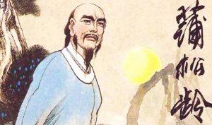 """""""Liêu trai chí dị"""": Câu chuyện chuyển sinh đầy huyền bí của tác giả Bồ Tùng Linh"""