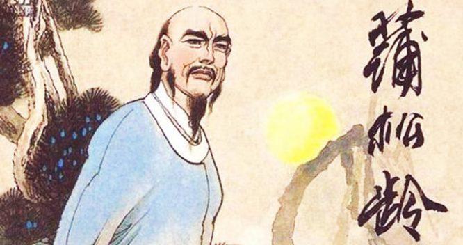 """""""Liêu trai chí dị"""": Câu chuyện chuyển sinh đầy huyền bí của tác giả Bồ Tùng Linh - H1"""