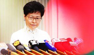 Truyền thông Hồng Kông: Nội bộ cảnh sát cũng bất mãn với bà Carrie Lam
