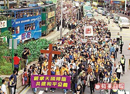 Người dân Hong Kong xuống đường biểu tình phản đối Điều 23 Luật Cơ bản. (Ảnh qua 明慧图片网)