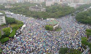 """Đài Loan: Hàng vạn người tham gia hoạt động """"cự tuyệt truyền thông đỏ"""""""