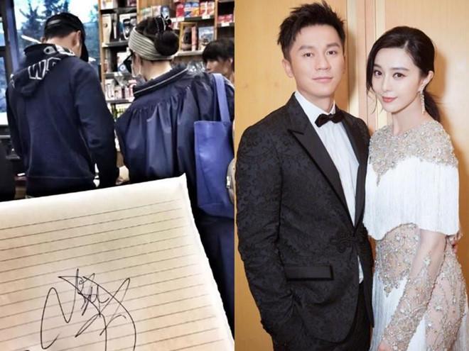 ngày 25/6, trang QQ còn đưa tin một người hâm mộ đã bắt gặp Phạm Băng Băng tại hiệu sách.