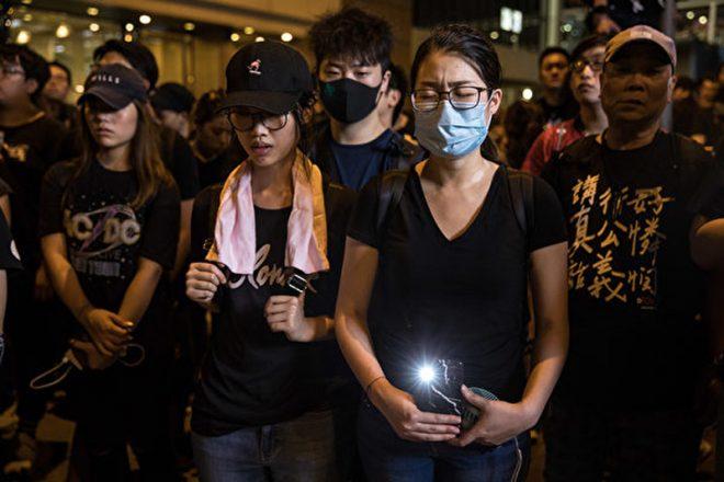 Hồng Kông: 2 triệu người xuống đường biểu tình đòi xóa bỏ dự luật dẫn độ - H5