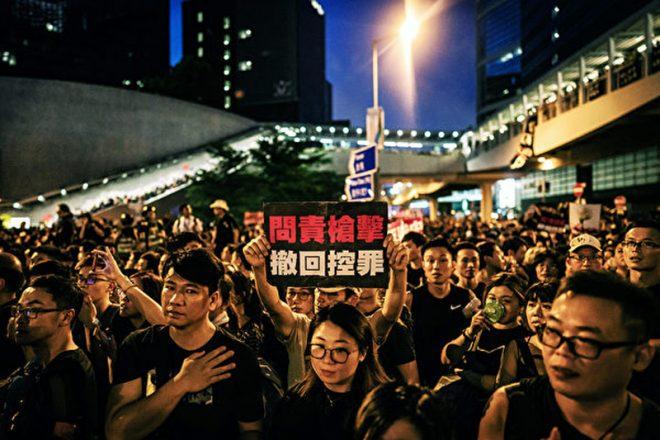 Hồng Kông: 2 triệu người xuống đường biểu tình đòi xóa bỏ dự luật dẫn độ - H6