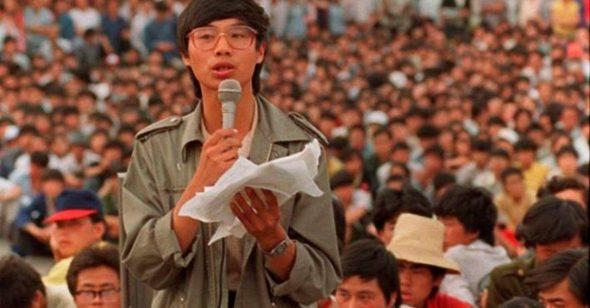 Bi hùng – Lá thư từ biệt song thân của chàng thanh niên ngã xuống trên Quảng trường Thiên An Môn
