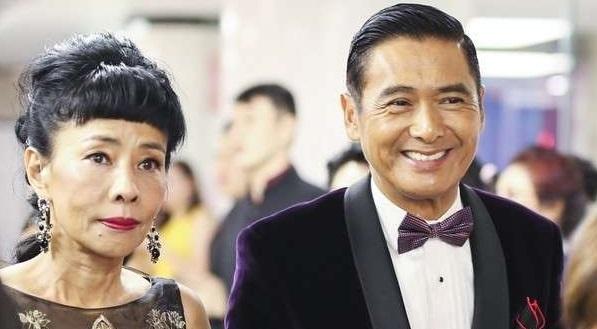 Châu Nhuận Phát cùng người vợ hơn 30 năm chung sống.