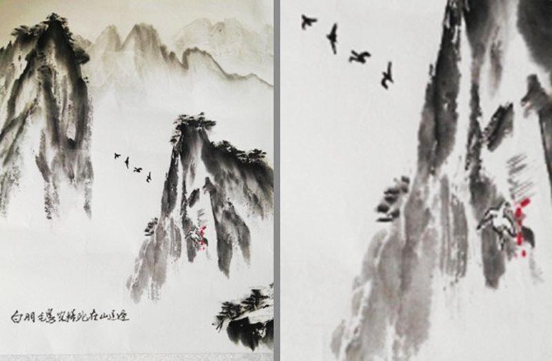 """Dự ngôn """"Thiết Bản Đồ"""": ĐCSTQ sẽ bị diệt vong bởi """"con chim lông trắng"""".2"""