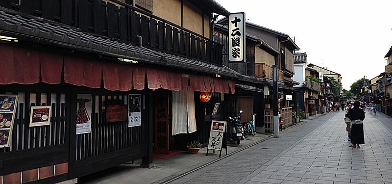 Lý do Nhật Bản ít thùng rác công cộng nhưng đường phố vẫn sạch.1