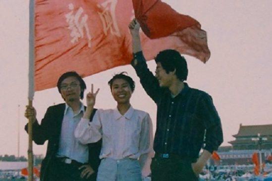 Những người thanh niên  khát khao tự do, dám đứng lên vì chính nghĩa năm ấy. (Ảnh minh họa qua Vision Times)