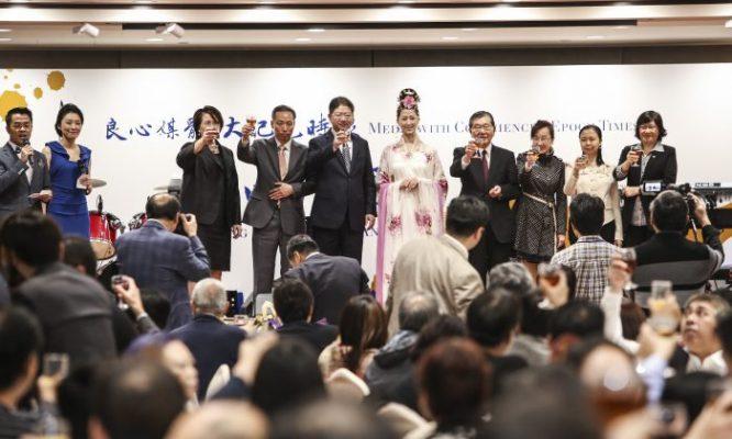 Epoch Times Hong Kong đã mời 200 khách gồm giới doanh nhân, truyền thông, chính khách đến dự lễ kỷ niệm 15 năm thành lập tờ báo tại Tiêm Sa Chủy, ngày 1/12/2015. (Ảnh: Poon Cai-shu / Epoch Times)