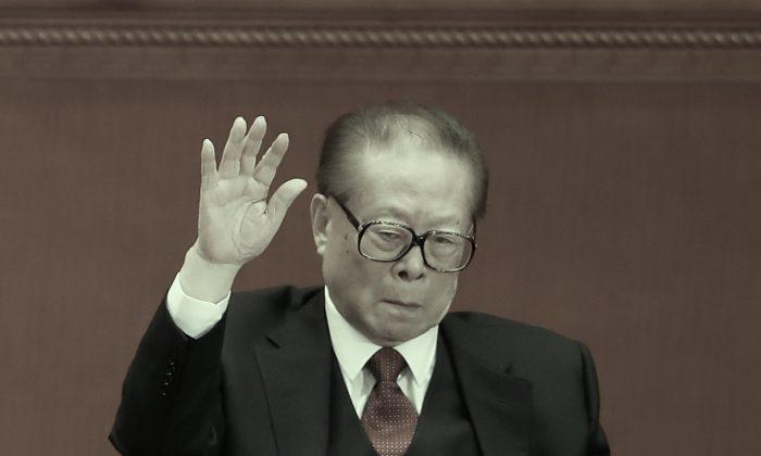 Gia tộc Giang Trạch Dân: Thiên hạ đệ nhất tham nhũng ở Trung Quốc - H1