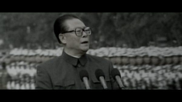 Gia tộc Giang Trạch Dân: Thiên hạ đệ nhất tham nhũng ở Trung Quốc - H3