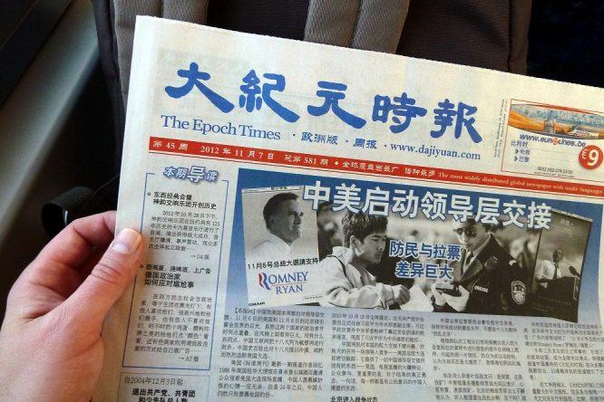 Ấn bản bằng tiếng Trung của Đại Kỷ Nguyên. (Ảnh qua Australian Institute of International Affairs)