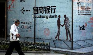 Trung Quốc: 2 ngân hàng suýt vỡ nợ và phải nhờ Chính phủ giải cứu