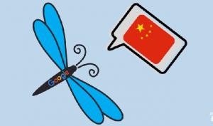 Nhân viên Google lo sợ 'Dự án công cụ tìm kiếm gắn kiểm duyệt cho Trung Quốc' vẫn đang hoạt động