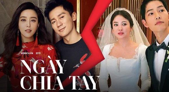 Sau 4 năm hẹn hò, cặp đôi Lý Thần - Phạm Băng Băng chính thức lên tiếng hủy hôn