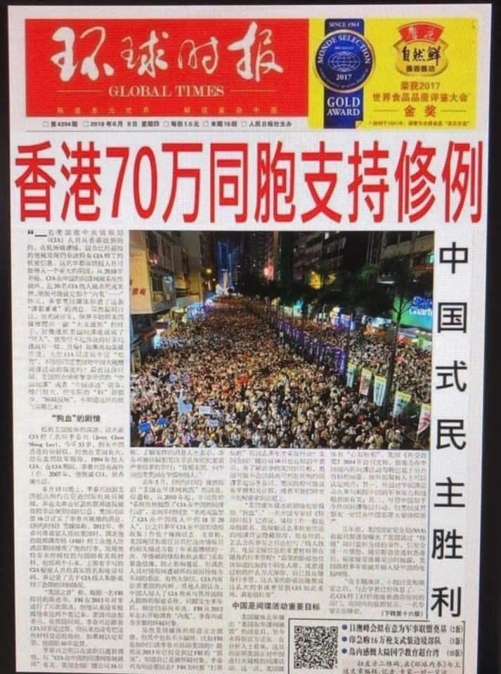 """Thời báo Hoàn Cầu đăng một bài có tiêu đề: """"70 vạn đồng bào Hong Kong ủng hộ duy trì sửa đổi luật"""". (Ảnh qua Facebook)"""