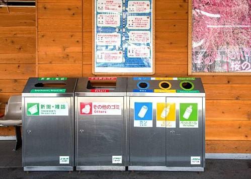 Lý do Nhật Bản ít thùng rác công cộng nhưng đường phố vẫn sạch.2