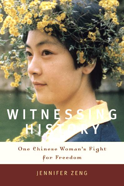 Cô Jennifer đã viết lại ký ức kinh hoàng của mình trong cuốn Witnessing History: One Chinese Woman's Fight for Freedom and Falun Gong. (Jennifer's World 曾錚的世界)