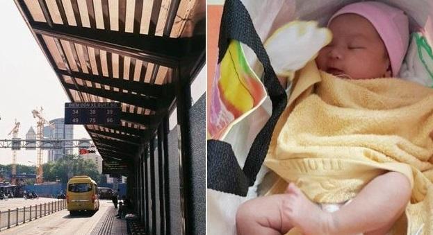 Bé sơ sinh bị bỏ rơi bên trạm xe buýt