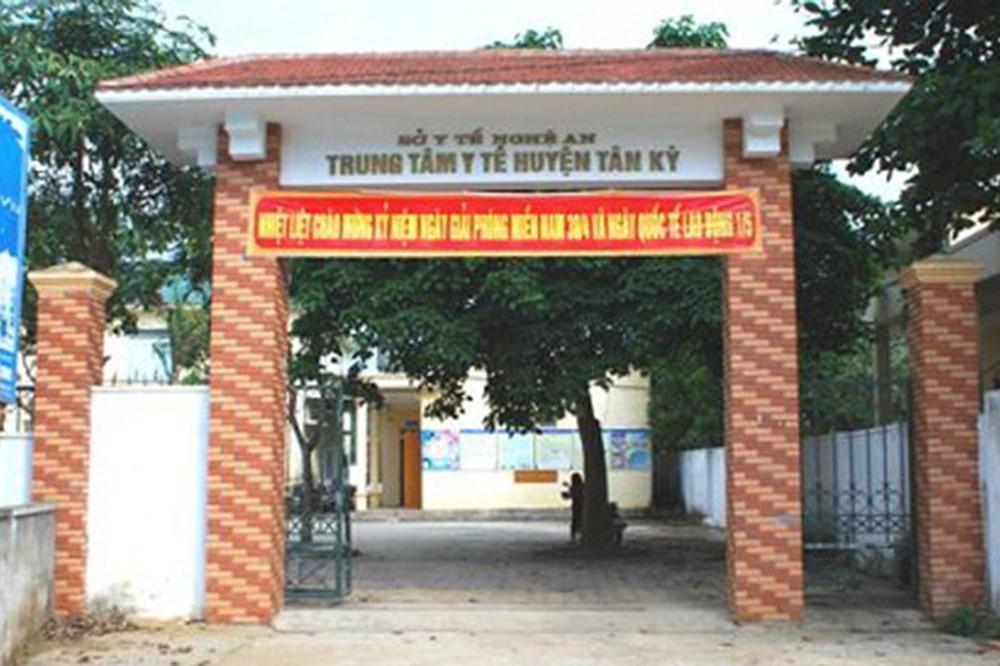 Trung tâm Y tế huyện Tân Kỳ