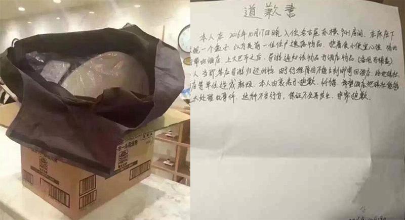 Chiếc nắp bồn cầu hiện đại được du khách Trung Quốc đóng gói nhét vào hành lý của mình.