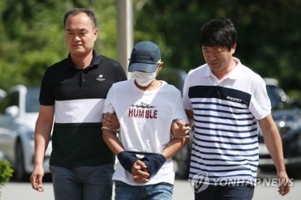 Bạo lực gia đình - Chồng hàn đánh vợ Việt (ảnh 3)