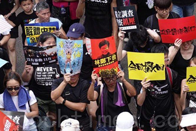 Đại diễu hành ngày 1/7, dân chúng Hồng Kông chật kín các con đường.7