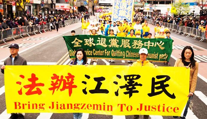 Tính đến ngày 19/7/2019, đã có gần 3,2 triệu người tại 35 quốc gia yêu cầu xét xử Giang Trạch Dân.