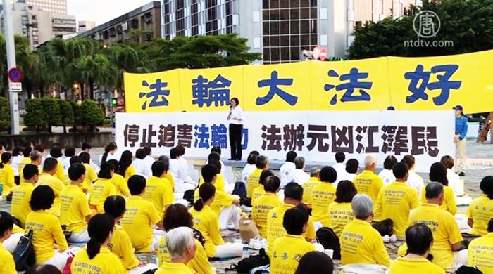 Cô Chu Uyển Kỳ đã công bố thông tin nói trên tại buổi mít-tinh kỷ niệm 20 năm chống lại cuộc bức hại.