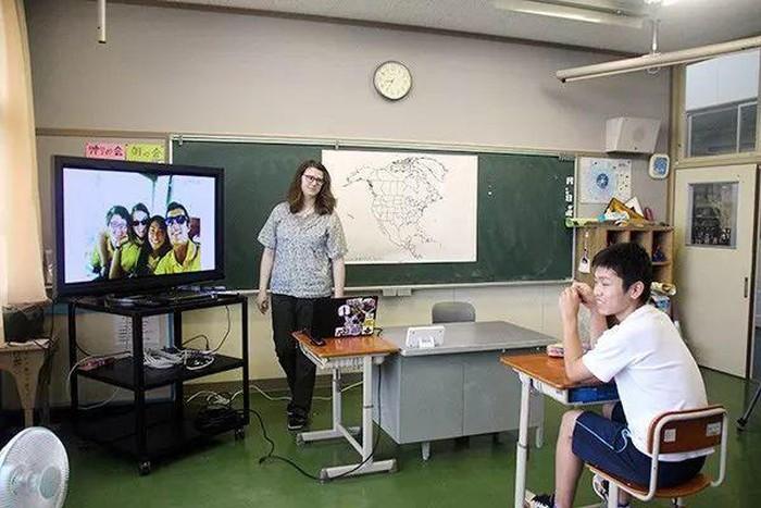 Giáo dục Nhật Bản