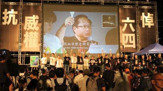 Hong Kong tưởng niệm vụ thảm sát ngày 4/06/1989 ở Quảng trường Thiên An Môn.