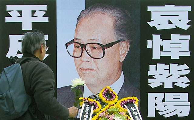 Người Hồng Kông tưởng niệm ngày mất của Triệu Tử Dương.