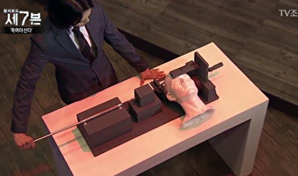"""Chuyên mục phim tài liệu """"Báo cáo điều tra 7"""" của TV Chosun tiết lộ mô hình """"máy kích thích não tổn thương nguyên phát"""" do Trung Quốc phát minh."""