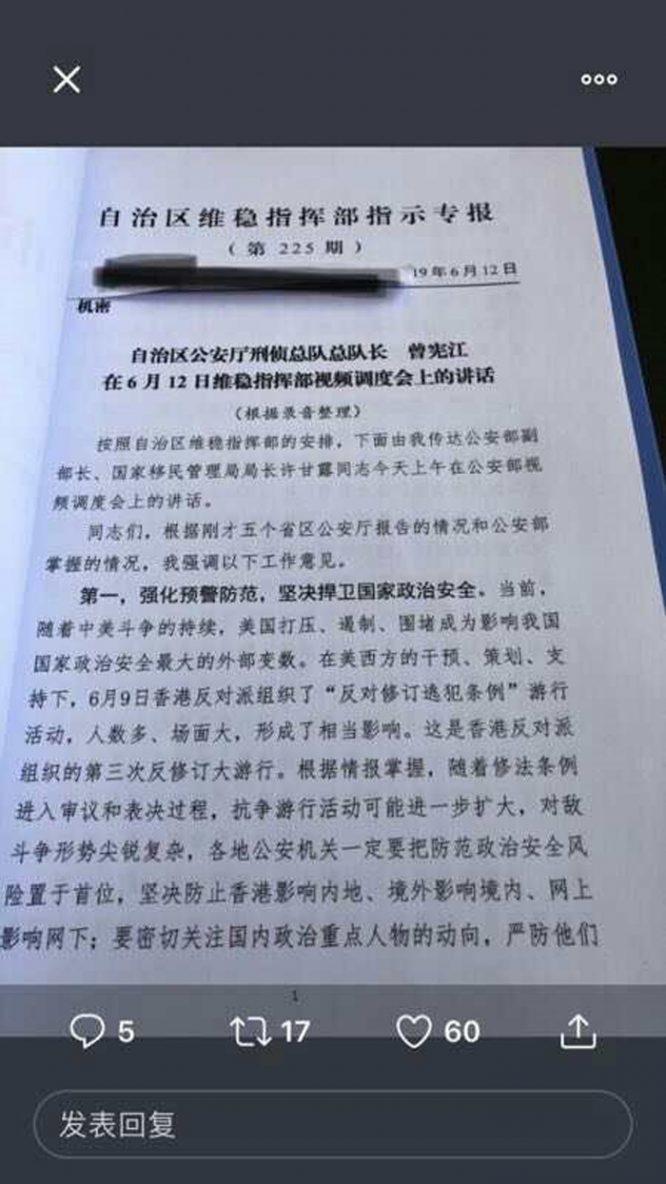 Tài liệu rò rỉ: Biểu tình ở Hồng Kông khiến Bắc Kinh thấp thỏm không yên.2