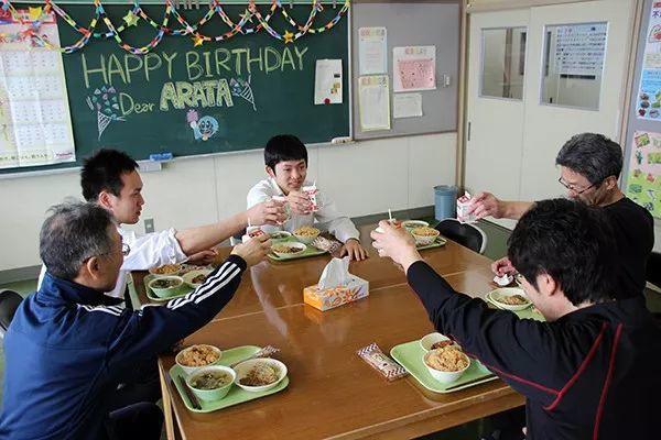 trường học Nhật Bản
