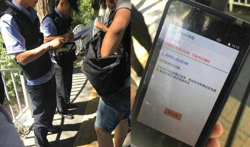 Biên phòng Trung Quốc cài ứng dụng giám sát vào điện thoại khách du lịch - ảnh 2
