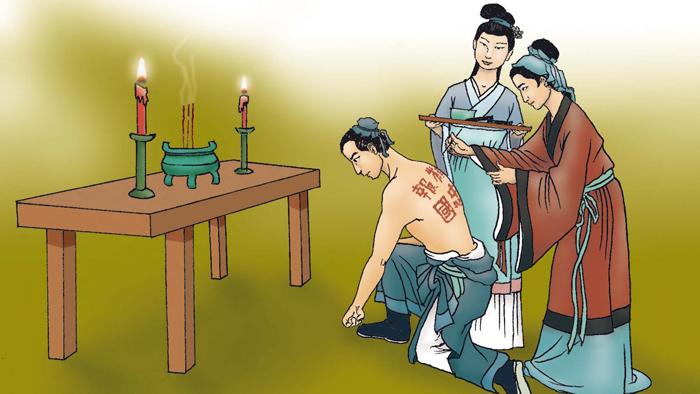 """Nhạc Phi thời đại Nam Tống đã tuân theo lời dạy của mẹ, sẵn lòng để mẹ xăm trên lưng bốn chữ """"Tinh trung báo quốc""""."""
