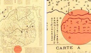 Bản đồ cổ Trung Quốc thể hiện Hoàng Sa, Trường Sa là của Việt Nam