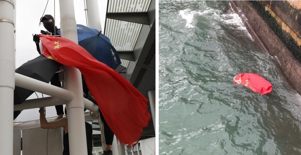 Hong Kong treo thưởng 1 triệu đô cho ai biết người biểu tình ném cờ TQ xuống biển - ảnh1