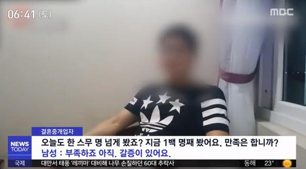 Người đàn ông này yêu cầu vợ tương lai của mình phải có diện mạo ưa nhìn, cân nặng khoảng 43kg, cao không dưới 1,55cm.