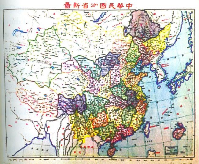 Bản đồ Hoa Di đồ có nguồn gốc từ năm 1136. (Ảnh qua thanhnien)