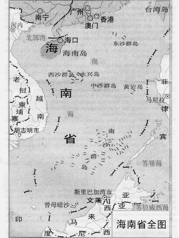 Bản đồ vẽ đường lưỡi bò của Trung Quốc năm 1999. (Ảnh qua nghiencuukhoahoc)