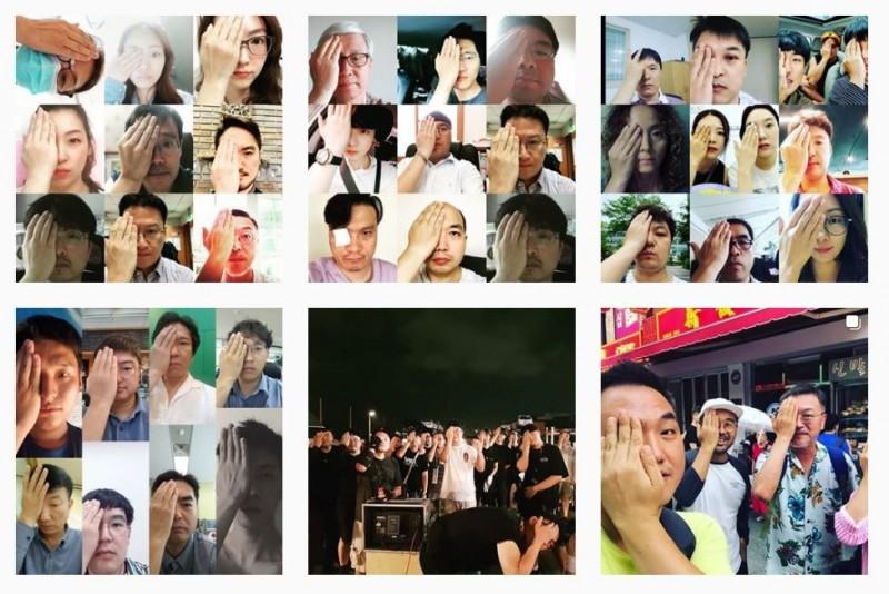 """Cộng đồng mạng quốc tế ủng hộ chiến dịch """"#Eye4HK"""". (Ảnh qua news.ltn.com.tw)"""